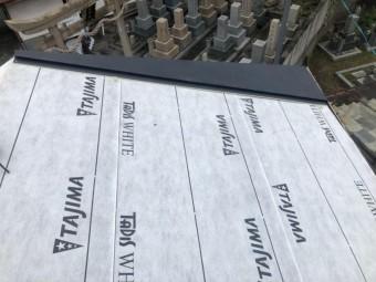 奈良市 防水紙 設置後