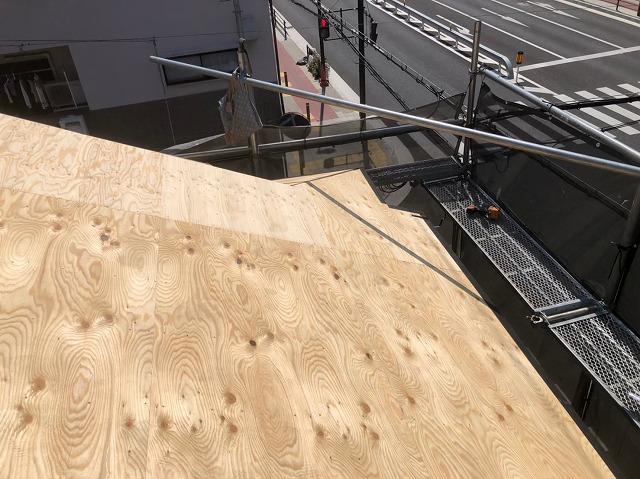 奈良市の雨漏り修理の野地板