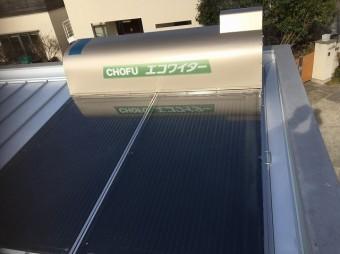 葺き替え完了後太陽熱温水器が設置