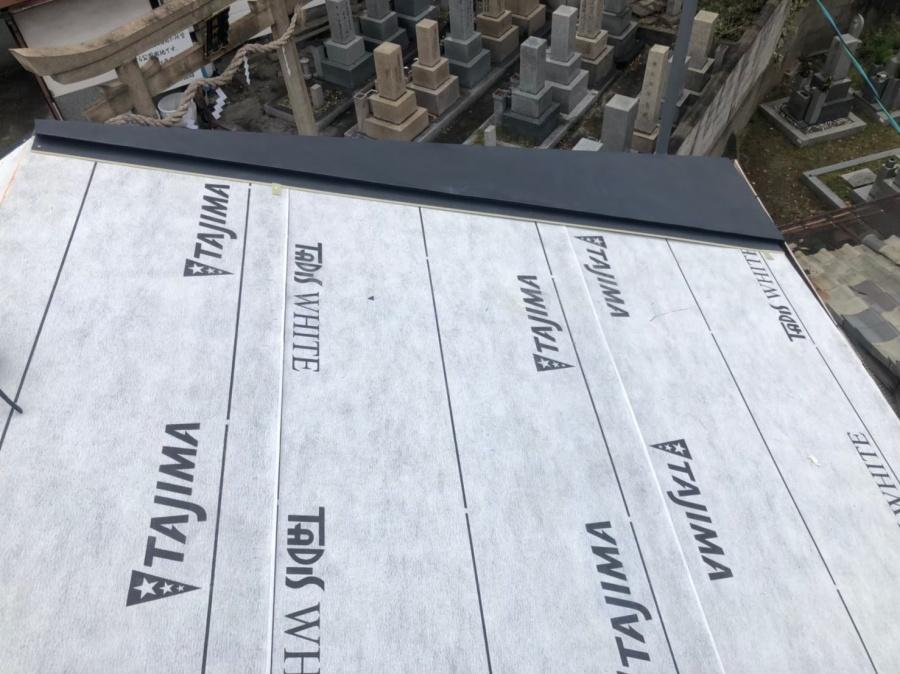 奈良市の水切り板金設置