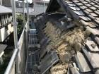 王寺町で崩れている粘土瓦屋根の無料点検