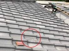 橿原市の瓦屋根の無料点検、破損した瓦
