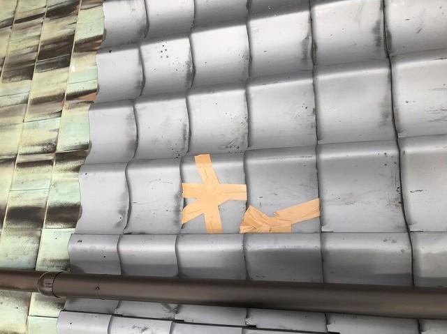橿原市の和瓦屋根の割れた平瓦