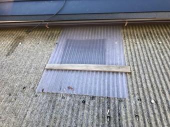 奈良市の割れた波板屋根