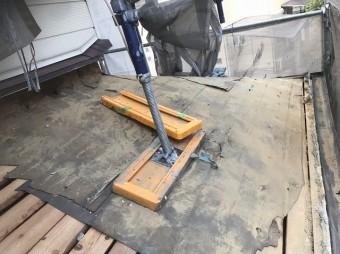 橿原市 下屋根 葺き土撤去