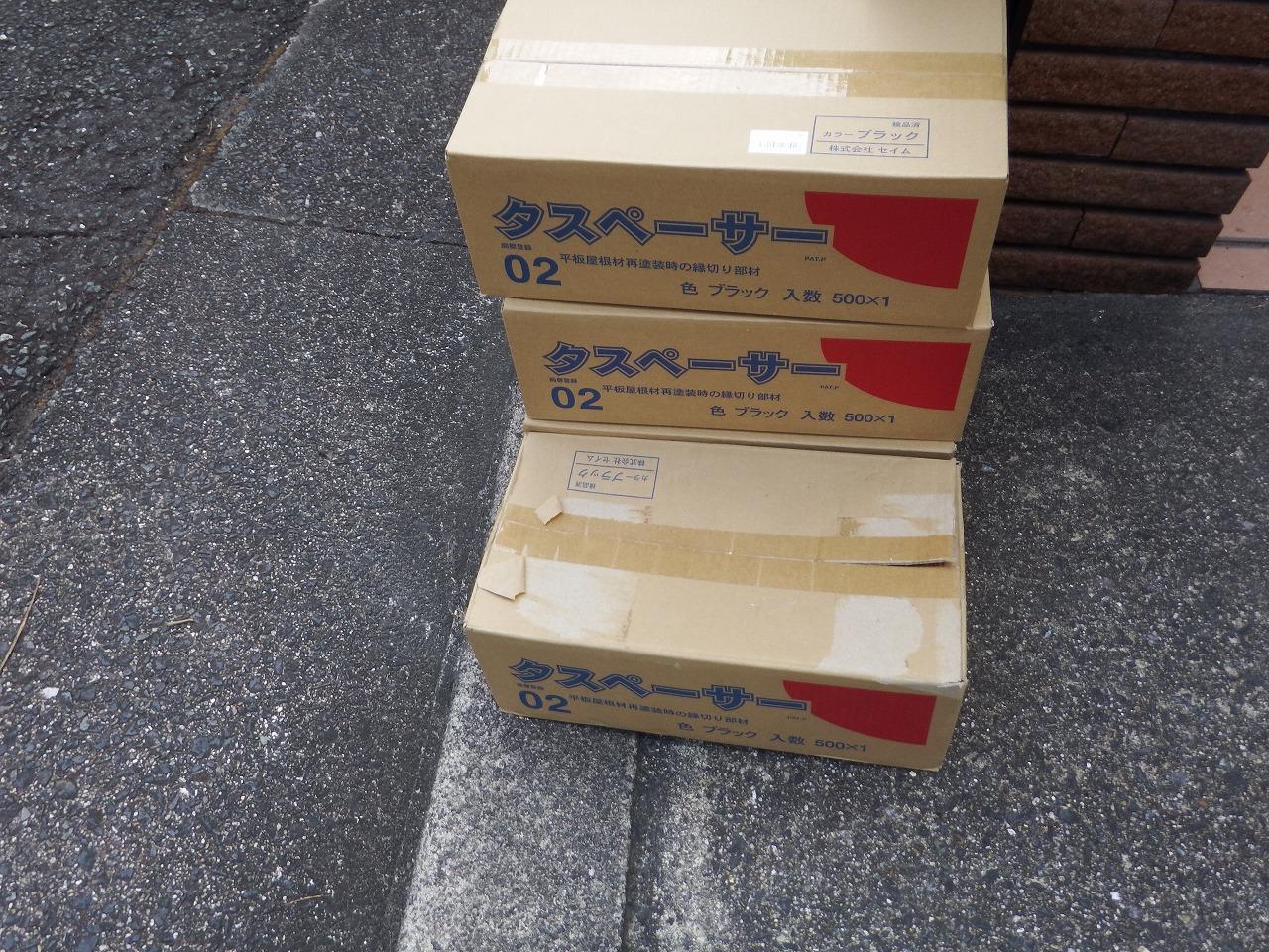 生駒市の屋根塗装時に使用するタスペーサー