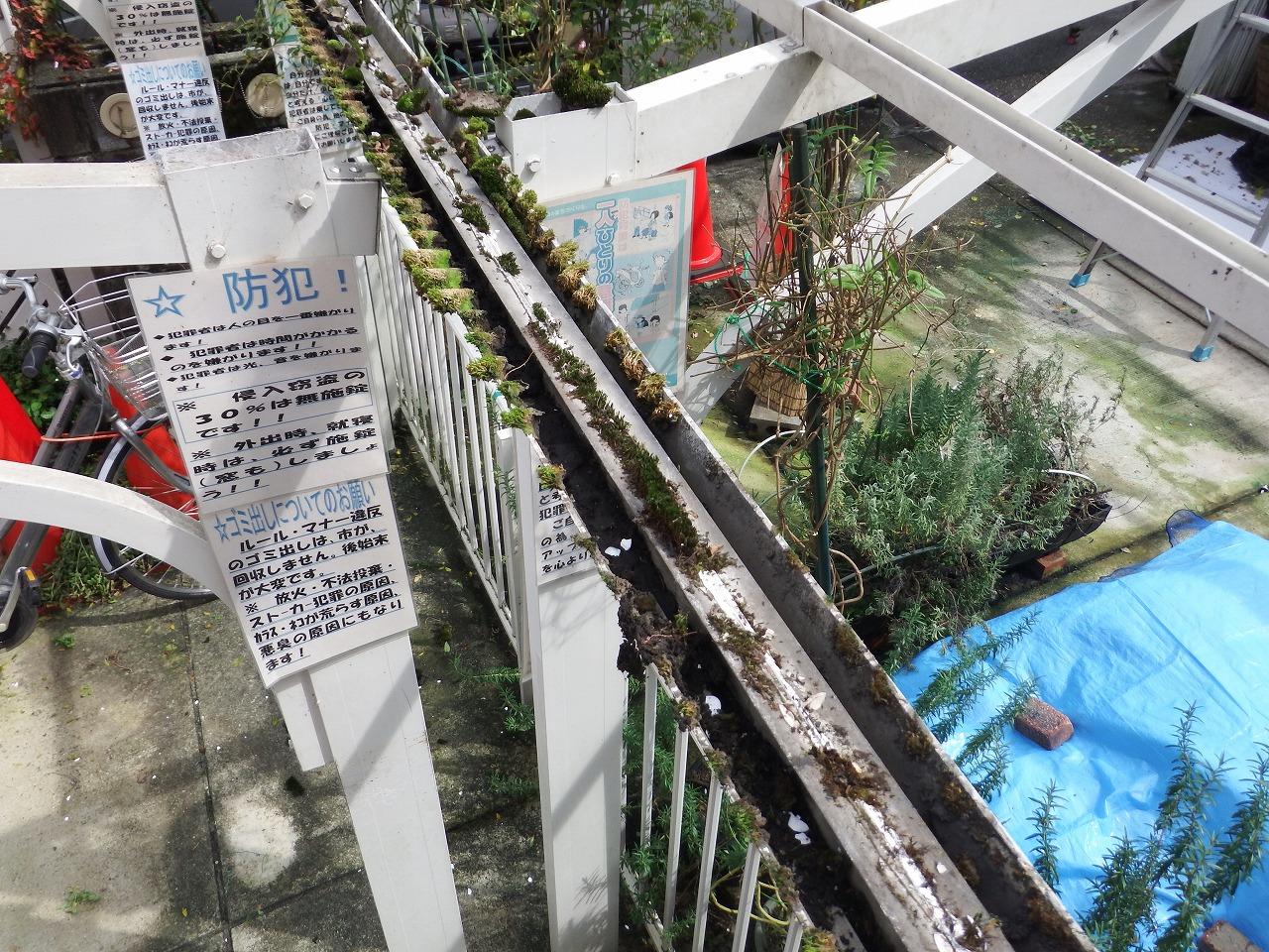 奈良市でカーポートの波板屋根撤去後