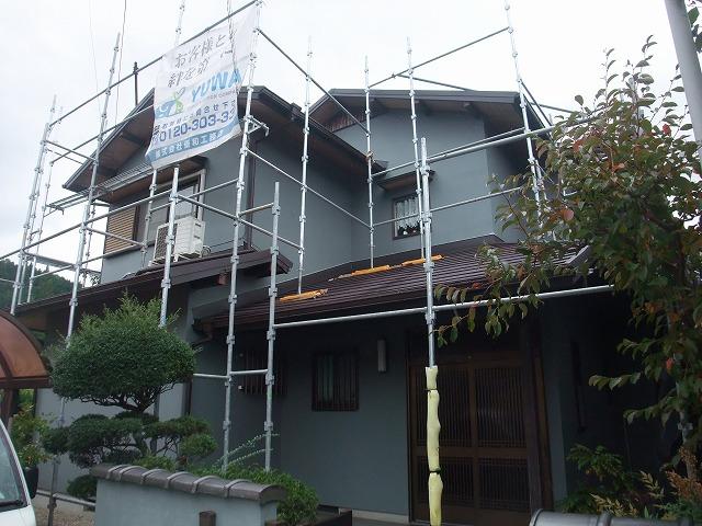 奈良市でガルテクトに葺き替え、破風板に板金巻きと壁際の雨仕舞工事