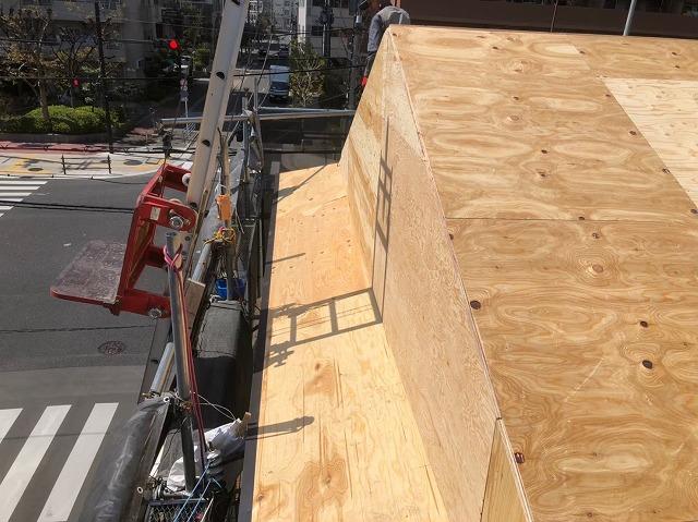 奈良市の雨漏り修理の新しい野地板