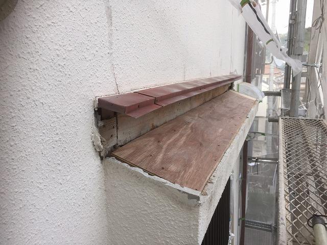 1階下屋根